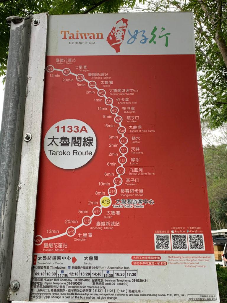 Die Busroute in der Taroko-Schlucht in Taiwan
